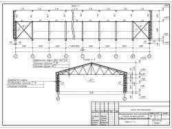 Производство и установка металлоконструкций