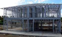 Каркасные быстровозводимые сооружения и здания